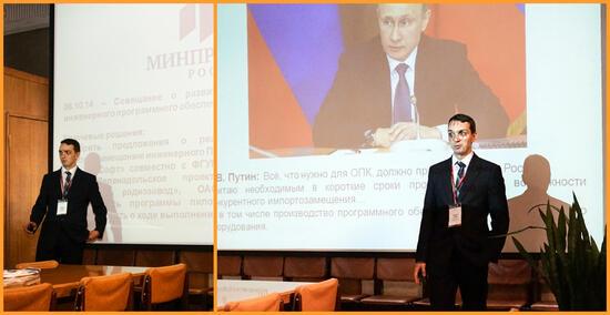 Директор отдела инженерного консалтинга компании «СиСофт» Борис Бабушкин